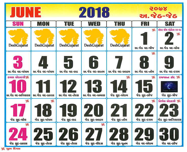 Download 2018 holiday calendar gujarat | 2018 Calendar ...