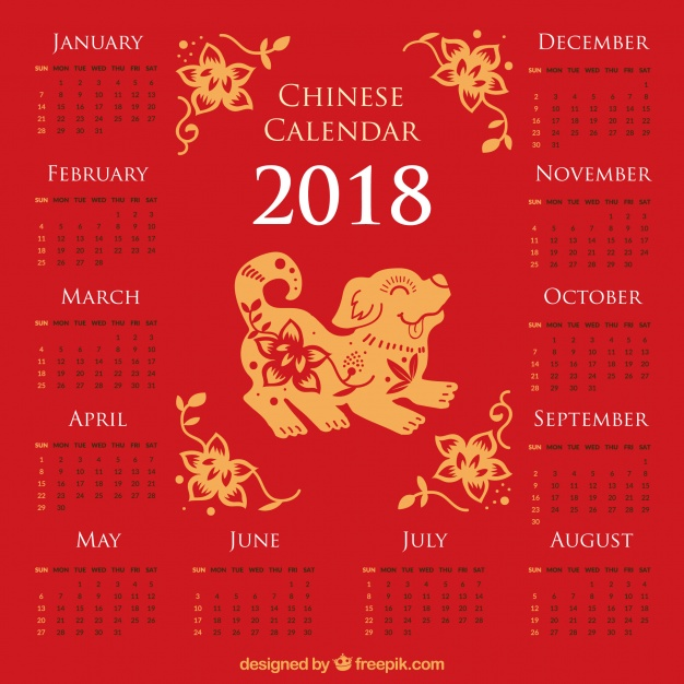 Printable Free 2018 Calendar Chinese New Year Archives