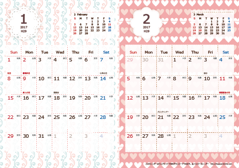 Karennda- 2018 | 2018 Calendar printable for Free Download ...