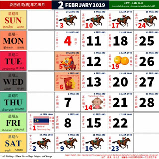 2018 Calendar Printable For Free Download India Usa Uk Download Free Printable 2018 Calendars Yearly And Monthly For Jaanury February March April May June July August September October November December Page 3